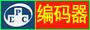 EPC(Asia)/珠海瓦特仪表有限公司