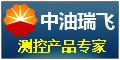 北京中油瑞飞信息技术有限责任公司