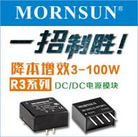广州金升阳科技