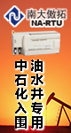 南大傲拓科技江苏股份有限公司