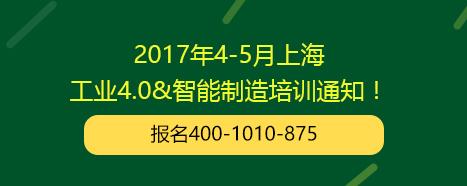 IAAT项目4-5月上海高级培训