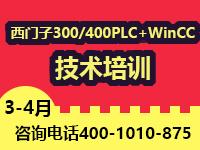 2017CAIMRS中国智能制造服务年会