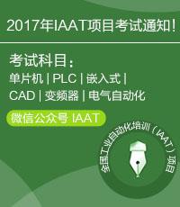 2017注册送白菜网课程