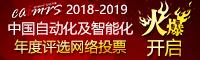 中国千秋子�s突然冷笑工控网