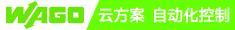 WAGO扎根中国15年_WAGO—万可电子(天津)有限公司