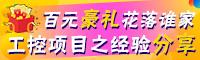 亚博娱乐官网登录