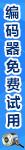 上海精浦机电有限公司