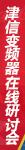 上海津信变频器有限公司