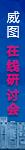 中国澳门美高梅官方网站