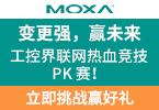 摩莎科技(上海)有限公司