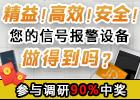 伟马快德机电科技(上海)有限公司