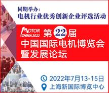 国流电机科技(上海)有限公司