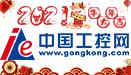 工控网-数zi化、工业互lian及智能制造领yu权威传媒